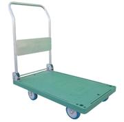 Shopping Folding Trolleys and Carts at Richmondau Stores